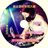 魔宫车载DJ国飞-王蓉vs崔子格-经典节拍经典情歌-极品3D丽音试听-商业车载大碟