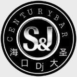 海口Dj大圣-2020新年第一炮祝丰科哥哥夜夜笙歌梦回世纪98精心制作全中文跳舞歌路