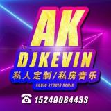 谭艳 - 光明 (DJKevin FunkyHouse Rmx 2020)_bpm130