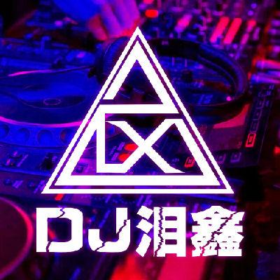 Nana Ft Sibela - Lonely Lonely(DJ泪鑫 Mix)女ProgHouse