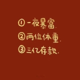 Dj小湛Edit_郑伊健 - 我话事(DjE神VsDj7索 Electro Mix)V2