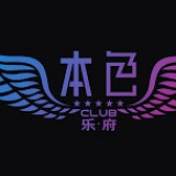 bpm128_AVICII-SOS(吴赫伦Alex x)DJ-ZOE(edit)