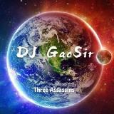 DJGaoSiR-为首发群精心打造世纪风热播上头嗨碟