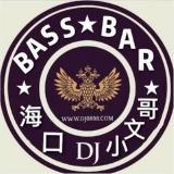 海口DJ小文哥-2020私房音乐冬季世纪98混合越南鼓之旅
