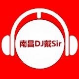 DJ戴Sir-精心为宝贝发发打造中英文跳舞串烧