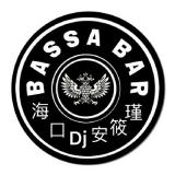 海口DJ安筱瑾
